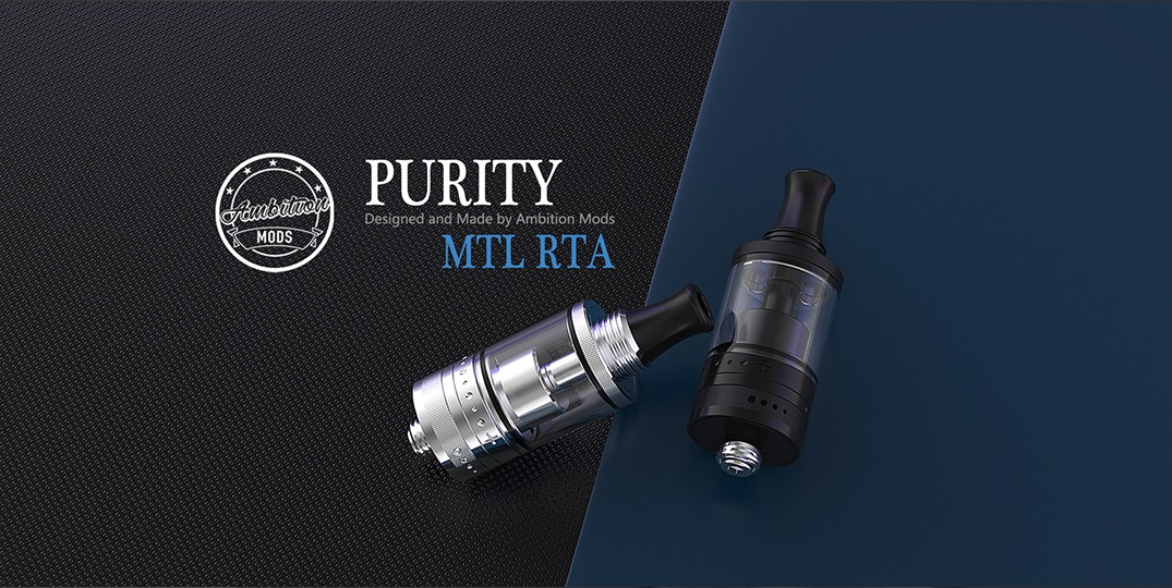 atomiseur Purity RTA